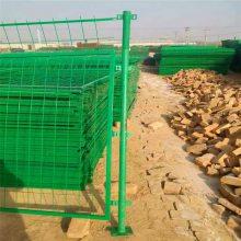 绿色围栏网通化水库保护区框架护栏网围栏优盾铁网围栏定制