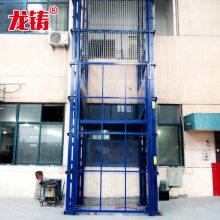 3吨导轨式货梯 载货升降货梯轨道式升降平台 固定式液压升降平台