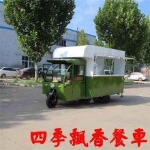 关东煮小吃车-四季飘香餐车(在线咨询)-襄阳市小吃车