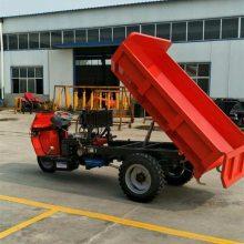 矿用拉料柴油三轮车 工地拉砖混凝土后卸式运料车 农用柴油三轮运料车
