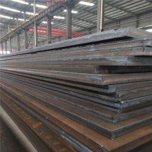 绍兴S355G7+M焊接结构钢板S355G7+M钢板 厚度方向性能