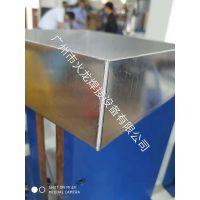 自动化焊接铝盒子箱子角缝焊机火龙焊机