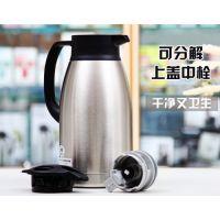 虎牌(Tiger)、象印、西安保温壶 不锈钢便携式热水瓶真空保冷壶代理批发