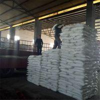 硼酸厂家代理98%含量库存