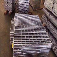 重载型钢格板 排水沟复合盖板 操作平台格栅板