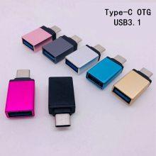 type c转USB母 数据线OTG转接头U盘3.1 金属铝合金TYPEC转接头OTG