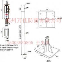 原装进口法国ABB-OPR30预放电避雷针,ABB-OPR60提前放电避雷针