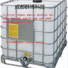 成都聚合硫酸铁厂家直销,成都污水处理用除磷剂。