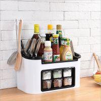 厨房置物架收纳盒时尚简约组合刀架多功能塑料调味盒调料罐瓶套装