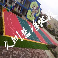 河北久圳幼儿园塑胶悬浮拼装地板地垫生产厂家