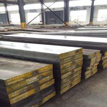 现货9Cr2模具钢 高韧性高耐磨9Cr2量具刃具用钢