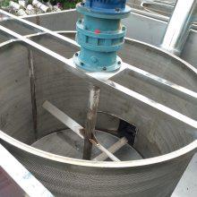 山东大型沉浮水槽 废旧塑料回收再生破碎清洗生产流水线设备