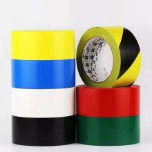 3M471地板胶带 黑黄定位胶带警示胶带 地板画线无痕耐磨胶带