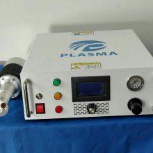 plasma旋转常压等离子处理机PT1000c