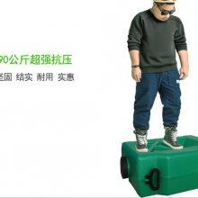 博化环保洗眼器BH34-2021,14加仑便携洗眼桶(绿