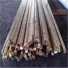 进口铝青铜棒 QAL9-2高强度铝青铜棒耐腐蚀性强
