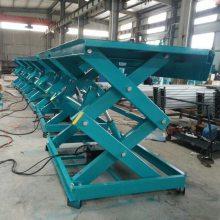 山东航天固定式电动液压升降平台 2吨剪叉式升降机 工厂货梯 全国售后维修承