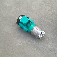 德国威乐水泵PM-22KSI不锈钢化工磁力驱动泵wilo现货
