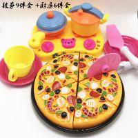 厂家直销 儿童玩具过家家仿真水果蔬菜厨房披萨切切乐幼儿园玩具