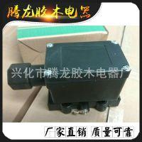 供应 防爆电源接线盒 电伴热带 二通接线盒电热带 可定制30