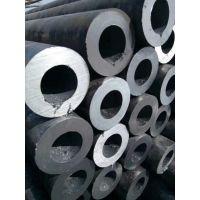 现货供应45#无缝钢管 厚壁无缝钢管 量大优惠 规格齐全 山东聊城