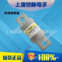 供应日本进口Hinode日之出熔断器660GH-450  特价热销