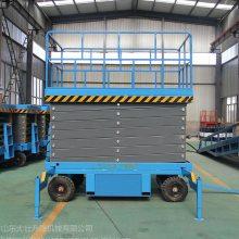 陕西西安8米移动剪叉升降机 咸阳10米剪式升降机的价格 铜川12米高空作业升降机的厂家