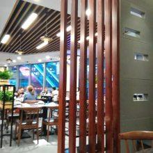 茶餐厅棕色铝方通 浪漫餐厅包间木纹铝方通 款式可定制