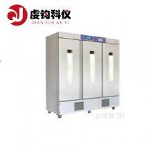 HWS-1200FT无氟低温恒温恒湿箱