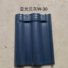 陶土瓦粘土瓦全瓷高档平板瓦全瓷彩瓦厂家销售