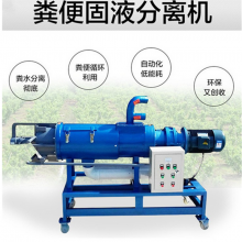 每小时处理30立方粪便处理机 牛粪脱水机 加长型干湿分离机