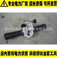 带电绝缘导线剥线器JB-4.5剥皮器绝缘线导线剥除器剥皮钳赛瑞达