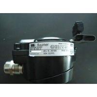 优势供应?BAUMER编码器OADM 20I6541/S14F 10144603