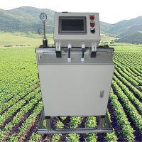 厂家供应自动水肥机 水肥一体化 自动灌溉设备施肥机 水肥一体机