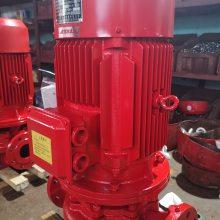 XBD8.5/30-L单级电动消防泵37KW,喷淋泵,消防水泵,稳压泵北洋厂家供应