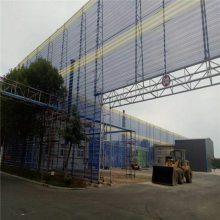 防风墙 台安防风墙 防风墙生产厂家