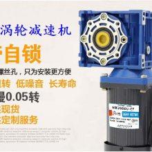 恩施直供输送设备常用优昂 5IK60GN-C微型调速电机安全可靠