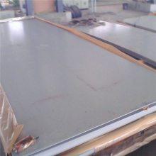 【新胜杰】2507不锈钢板 S32750不锈钢板 双相不锈钢板 抗点腐蚀不锈钢