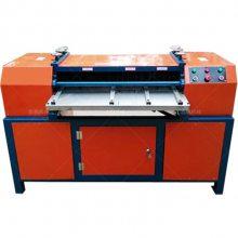 鑫鹏散热器拆分机新型散热片分离设备哪里有卖