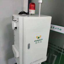 环境监测厂家奥斯恩品牌OSEN-VOCs在线监测系统产品方案