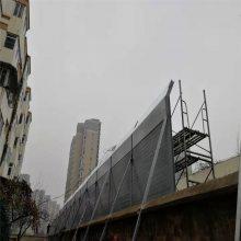 安徽声屏障厂家 高速公路降噪隔音板 冲孔金属板 隔音墙