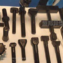 工矿元宝丝 元宝螺栓 螺栓 可定做各种异型螺栓异型螺母