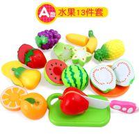 儿童过家家厨房切切水果切乐玩具宝宝餐具做饭2-6岁女孩切蛋糕