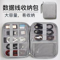 一件代发 数据线收纳包U盘鼠标充电宝收纳包数码收纳包收纳保护袋