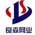 安平县良森丝网制品有限公司