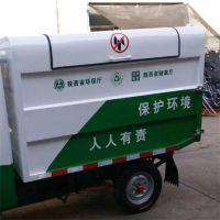 圣贝新能源小型挂桶式自卸垃圾车价格密封式清运车销量质量如何