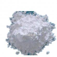 供应 氢氧化镁 高纯超细1250目/2500目/3000目,5000目 7000目