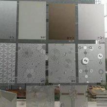 本公司自主品牌美润达,产品有PVC墙纸,玻璃贴,静电膜,即时贴,波音软片等,能满足客户需求!