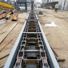 石粉沙子用刮板机 板链刮板输送机厂家KL