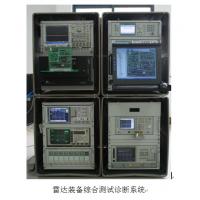 6762型VXI总线模拟电路板故障诊断测试模块 中国ceyear思仪 6762